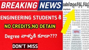 No-credits-and-no-detention-for-Engineering-and-degree-students-latest-news
