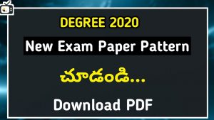 Degree-exams-2020-new-paper-pattern-model-paper