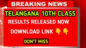 Telangana-10th-class-result-2020-Download-now
