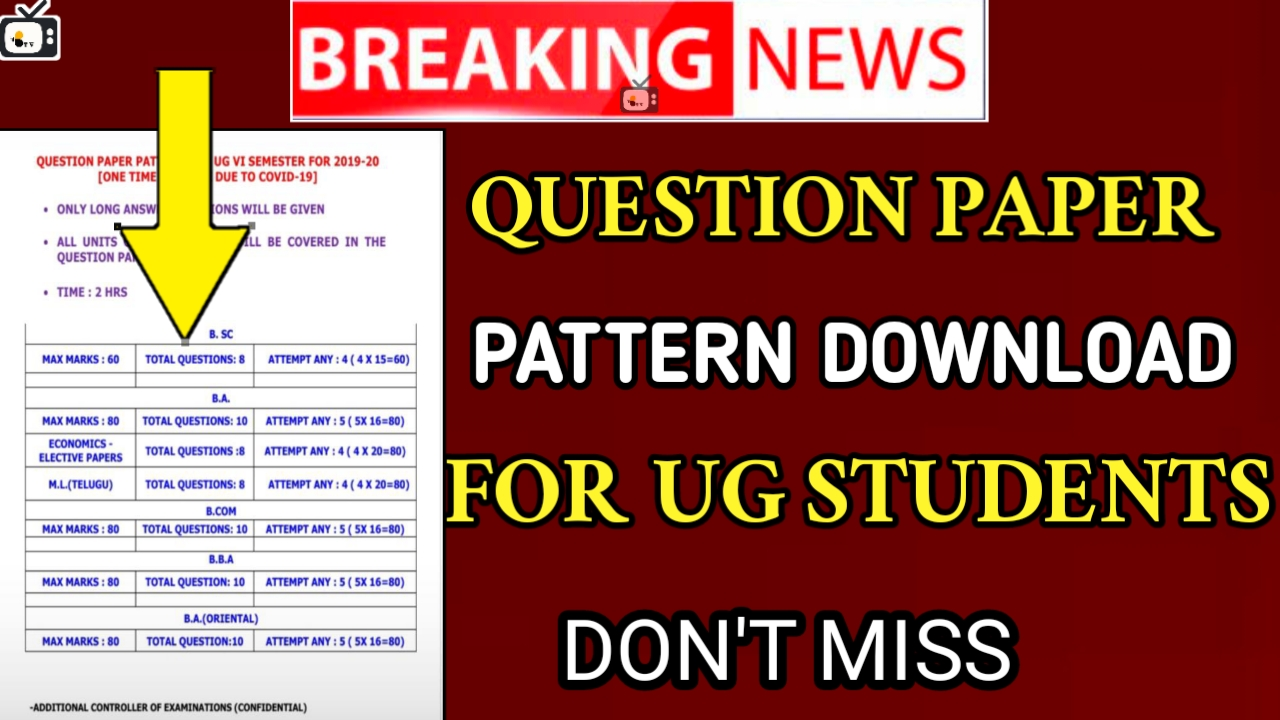 Degree-exams-question-paper-pattern-2020