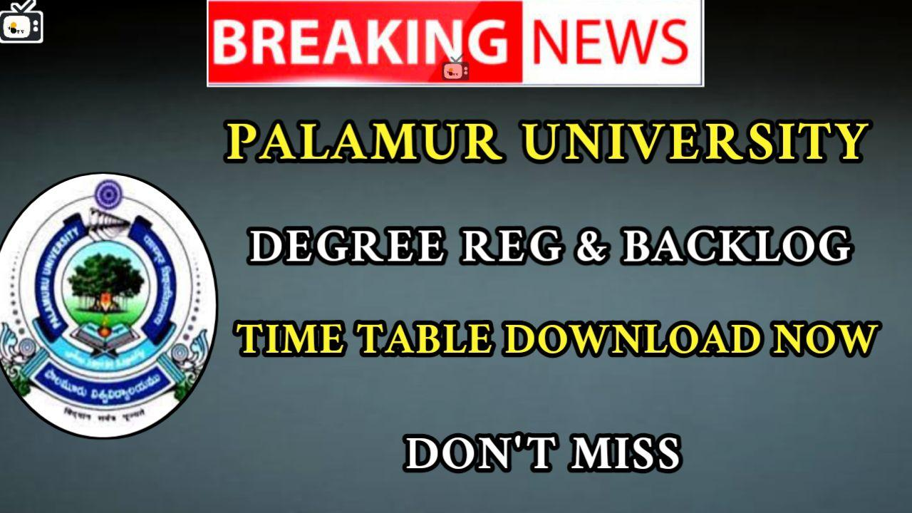 pu-degree-exam-time-table-download-2020