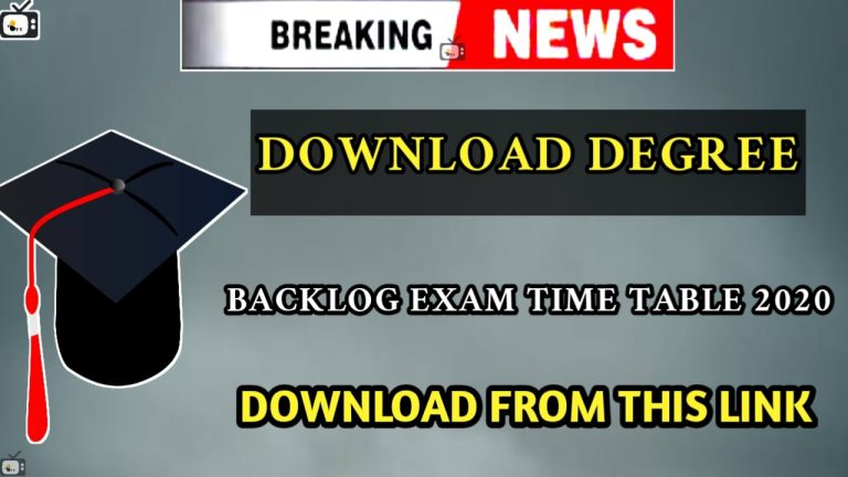 degree-backlog-exam-time-table-download-2020