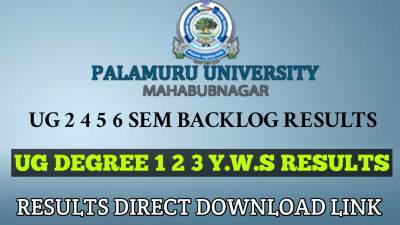 pu-degree-results-2020-download