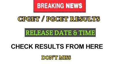 cpget-results-download-link-2021