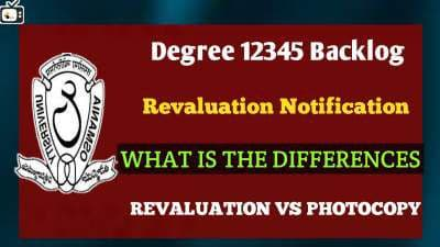ou-degree-backlog-revaluation-2021-notification