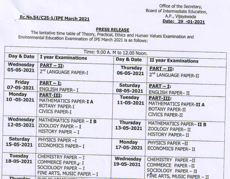 ap-inter-exam-time-table-download-2021